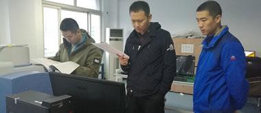 欢迎山东省文检技术人员来我司参观和指导