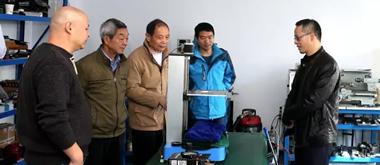 浙江省汉博鉴定科学技术研究院名誉院长胡祖平来我公司考察