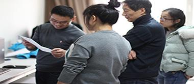 中国政法大学司法鉴定所就朱墨时序仪进行培训
