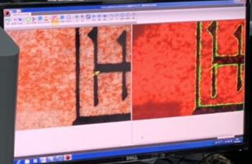 合肥市公安局刑事警察支队朱墨时序仪项目验收