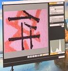 滁州市公安局朱墨时序仪技术培训